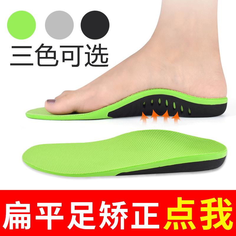 Стельки для комфорта обуви Артикул 575256904201