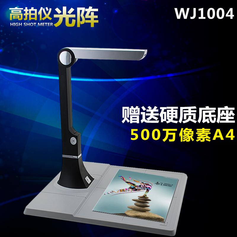 Сканеры Артикул 558802228115