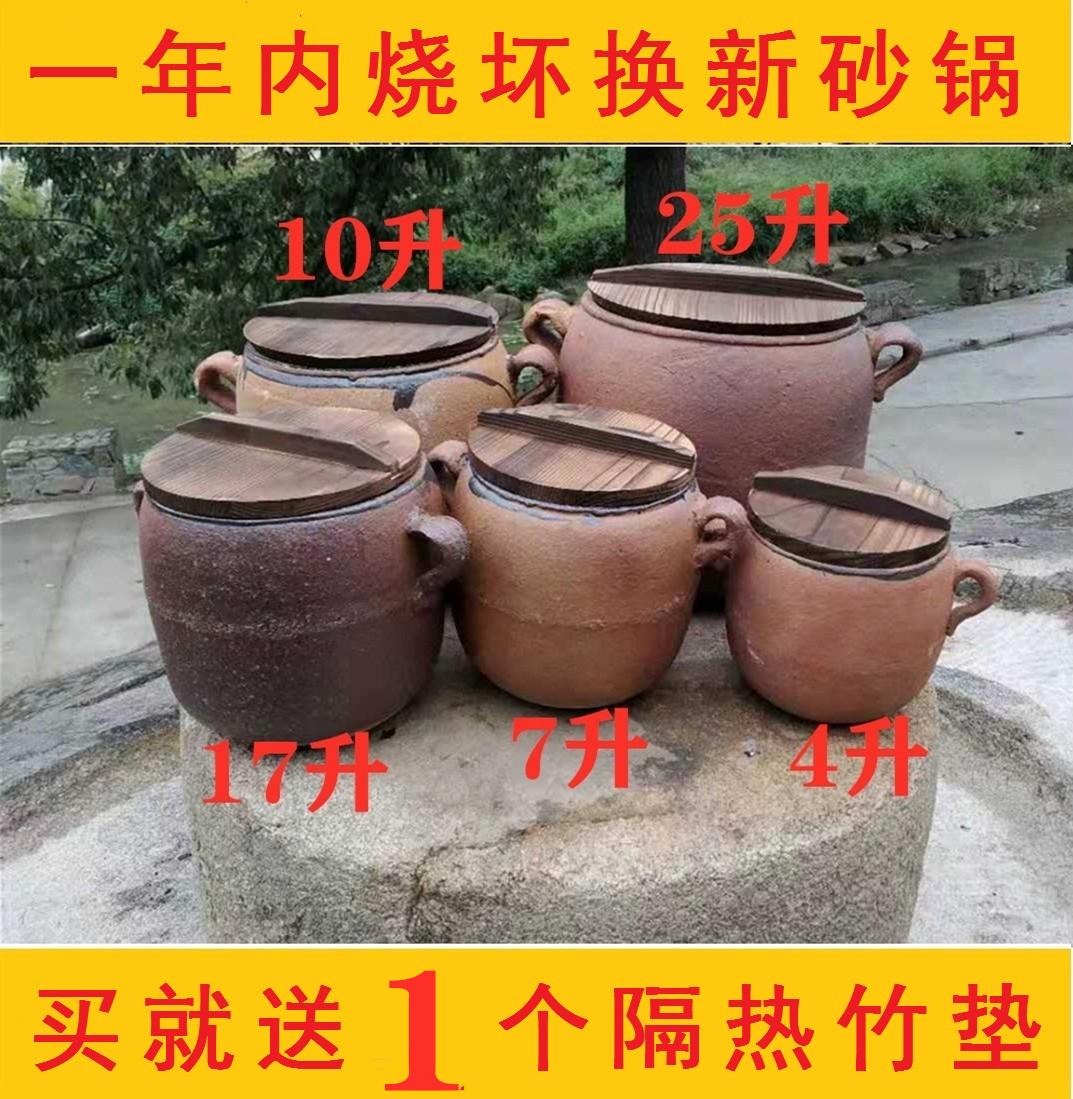 老式粗土砂锅炖锅砂罐煲汤家用陶瓷沙罐燃气耐高温小沙锅煨汤瓦罐