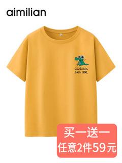 t恤女装黄色短袖夏季2020年新款宽松韩版ins潮内搭上衣纯棉
