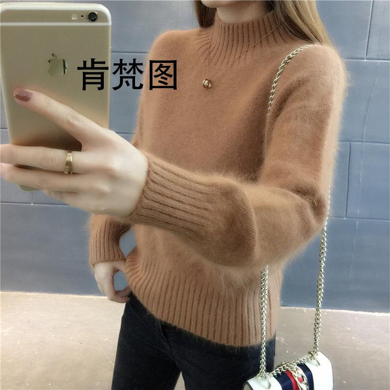 肯梵图仿水貂绒新款毛衣女装秋冬纯色加厚加绒套头打底针织衫上衣