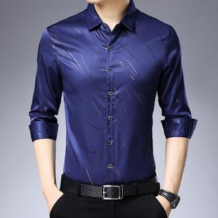 肯梵图2019秋季新款长袖衬衫 韩版时尚男士长袖衬衣 男装上衣