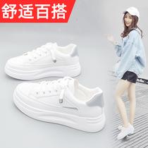小白鞋女2020新款女鞋百搭爆款秋季厚底学生加绒学生秋冬板鞋女生