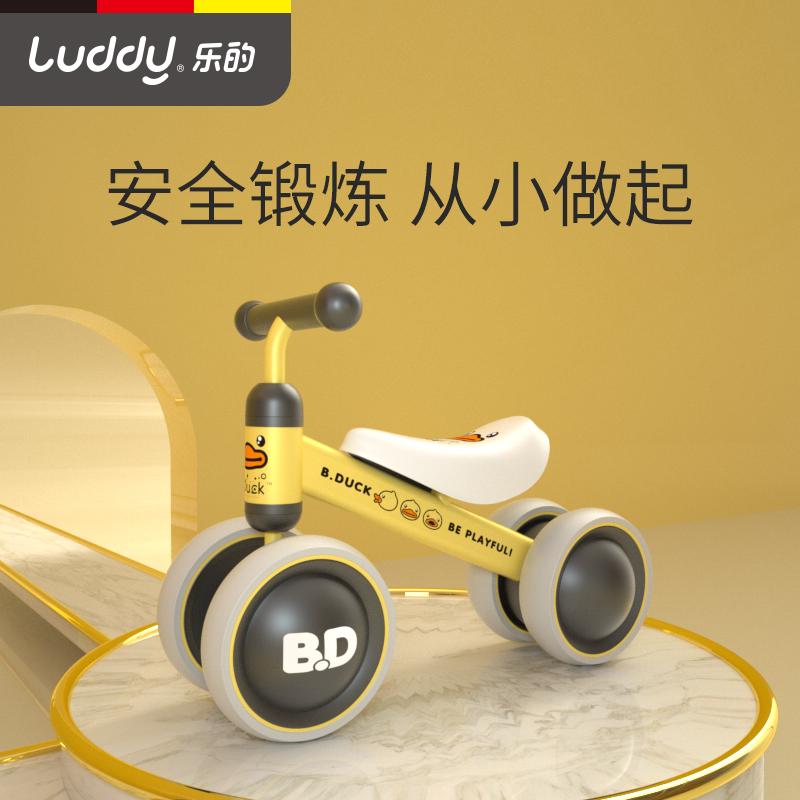 乐的儿童平衡车1-3周岁2小孩生日礼物婴儿学步宝宝滑行溜溜扭扭车(用10元券)