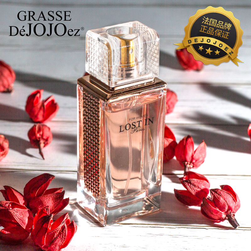 French nine Dejojoez flower dance ladies fragrance girl students light fragrance lasting fragrance fresh natural authentic