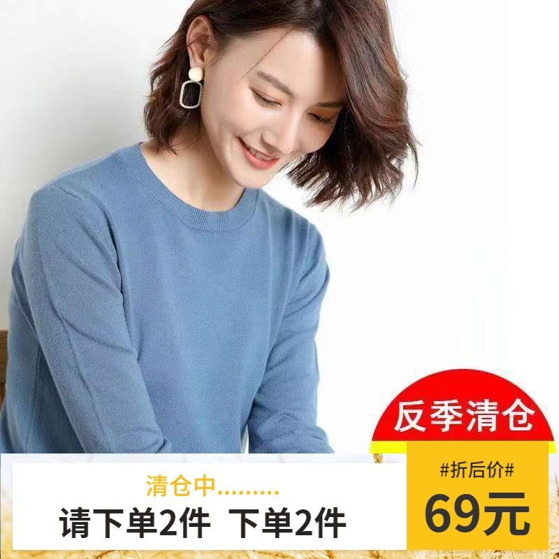 【品牌大促】秋冬毛衣女堆堆領慵懶風寬松高領打底衫純色針織衫