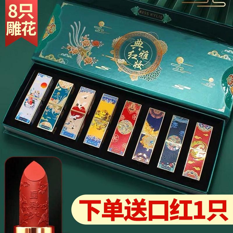 中国风上新了故宫颐和园百鸟朝凤雕花口红套装礼盒套装生日礼物女