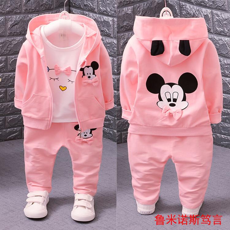 Одежда для младенцев Артикул 617132761722