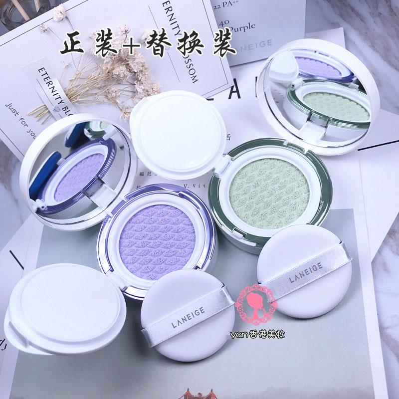 包邮韩国laneige气垫紫隔隔离霜限100000张券