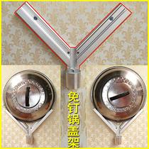 不锈钢厨房菜板挂钩锅架免打孔挂壁式家用收纳置物在墙上304锅盖