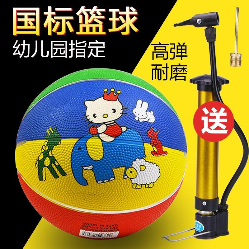 Детские игрушки / Товары для активного отдыха Артикул 600639138904