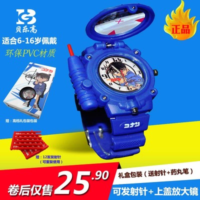 Children's anesthesia needle exercise boys and girls Conan's transmitter electronic watch boy watch elementary school junior high school