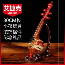 30cm艾捷克摆设摆件新疆乐器家居饰品餐厅装饰品纪念礼品手工艺品