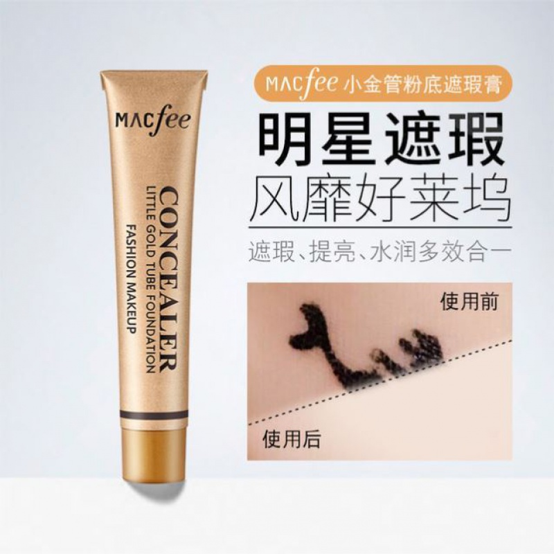 Mackaye little golden tube wiped out Wang Maoyan with an immaculate