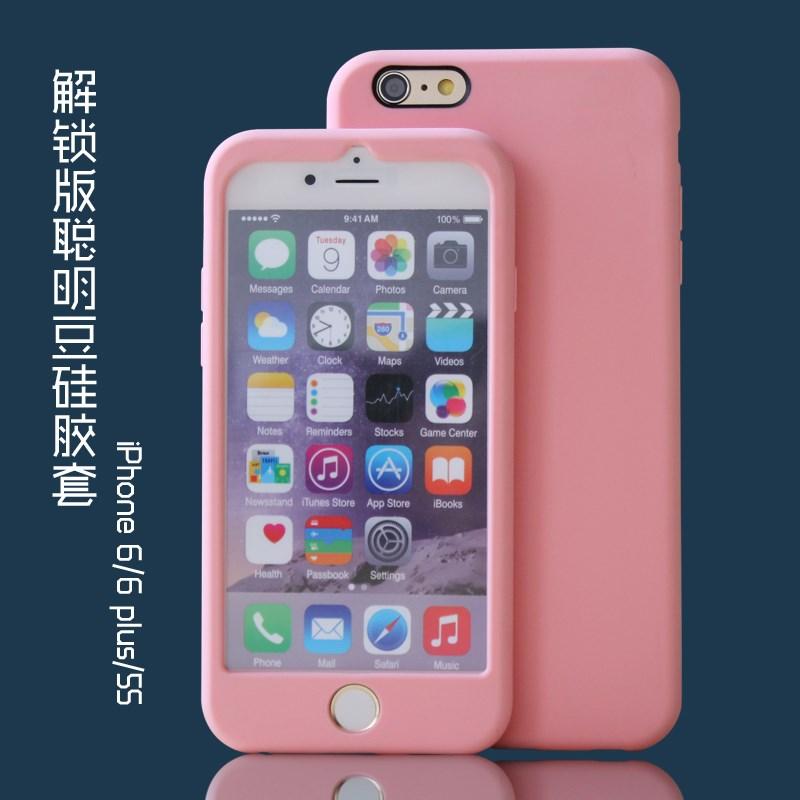 iphone7plus手机壳苹果6s硅胶保护套韩国可爱聪明豆防摔软胶包邮