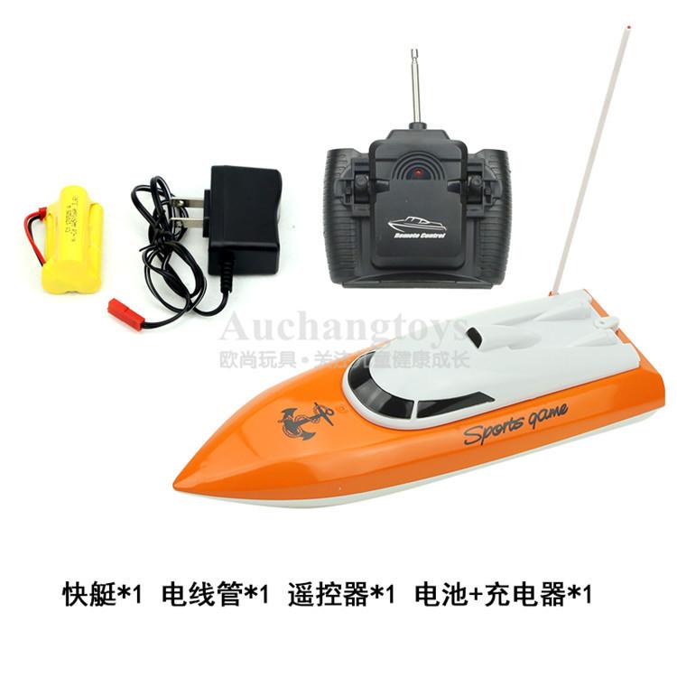 小号高速遥控船可充电遥控快艇水上比赛赛艇 儿童玩具男孩生日礼,可领取元淘宝优惠券