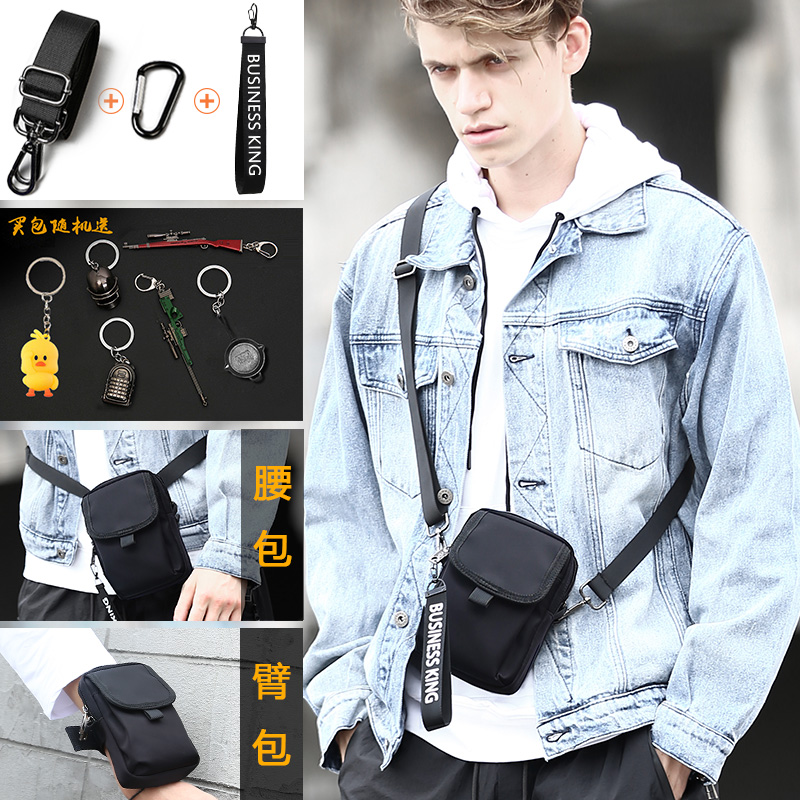 Ins original fashion brand backpack Mini Messenger Bag Fashion canvas light one shoulder mobile phone pocket pocket for men and women