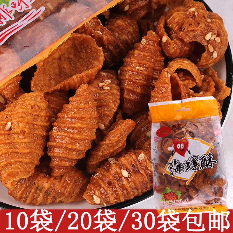 Conch snack sweet and spicy 100g spicy snail crisp leisure 9.9 package post girls dormitory small snack shop.