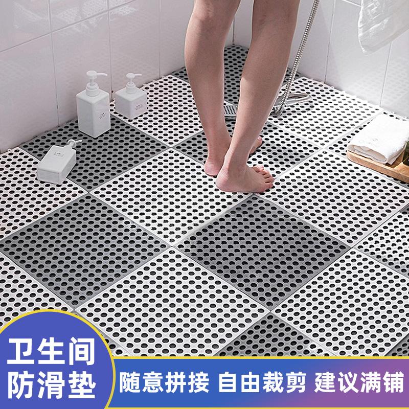 Bathroom non slip mat shower room bathroom toilet waterproof bath room waterproof foot mat waterproof mat toilet floor mat