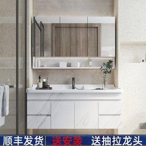 轻奢实木浴室柜组合挂墙式卫浴柜洗脸盆卫生间洗手洗漱岩板一体盆