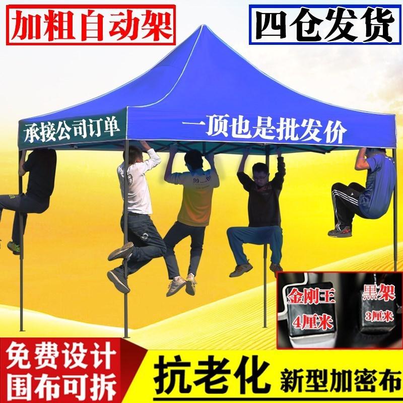 屋外の日除けの結婚式場の広告テントの写真館は大型の欧式尖頭のテント展を展示して雨屋を遮ります。
