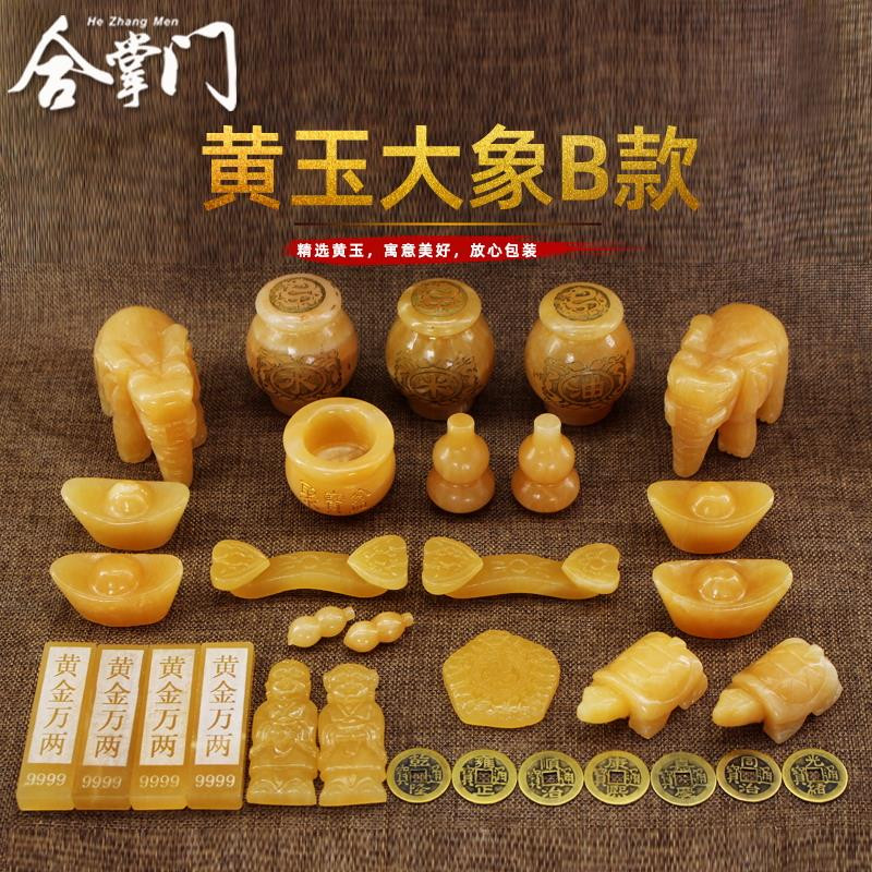 Japanese funerary goods combination Topaz set funerary supplies for funerary cemeteries