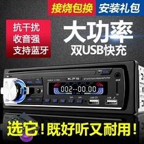 机尾线电源喇叭线收音机天线插头家用CD朗动名图悦动原车IX35现代