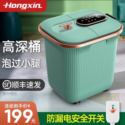 泡脚桶全自动恒温加热过小腿吴昕同款家用洗脚电动按摩神器足浴盆
