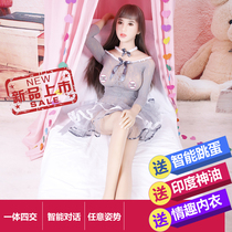 Premium Inflatable doll male with real version virgin with pubic hair semi-physical adult supplies star Doll plug