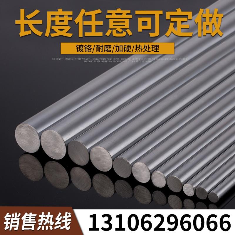 直线光轴光WCS6-60高碳钢硬轴软轴