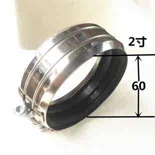304快速快装铸铁管卡箍  PVC卡箍 排水管卡箍2寸-8寸