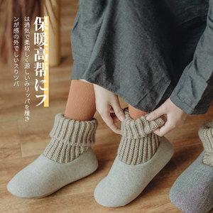 优调高帮棉拖鞋女带后跟坐月子鞋软底冬季加绒保暖居家室内家用男