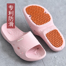 Pregnant women, children, slippers, old people, soft soles, summer indoor ladies, bathroom sandals, men