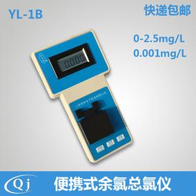 yl-1b便携式余氯仪总氯测定仪