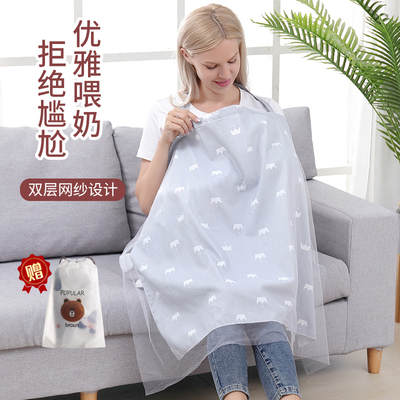 Breastfeeding fig cloth, breastfeeding towel, go out in autumn and winter, breastfeeding cover towel, anti-glare shielding clothes, artifact, breathable and multifunctional