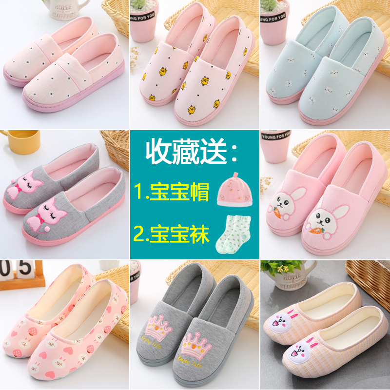 月子鞋夏季薄款4月份5五产后春秋包跟6夏天7孕妇拖鞋软底产妇室内