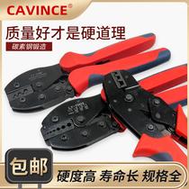 cavince压线钳冷压端子手动钳电工快速开口线管型多功能压接钳