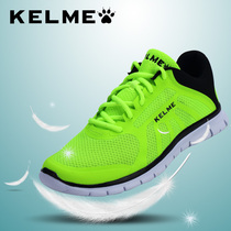 Karl Mei running shoes sneakers mens and womens casual running shoes lightweight breathable kelme couple jogging shoes
