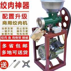 新款米果麻糍煎堆糯米商用包油糕年糕电动绞肉机家用小型电糍粑机