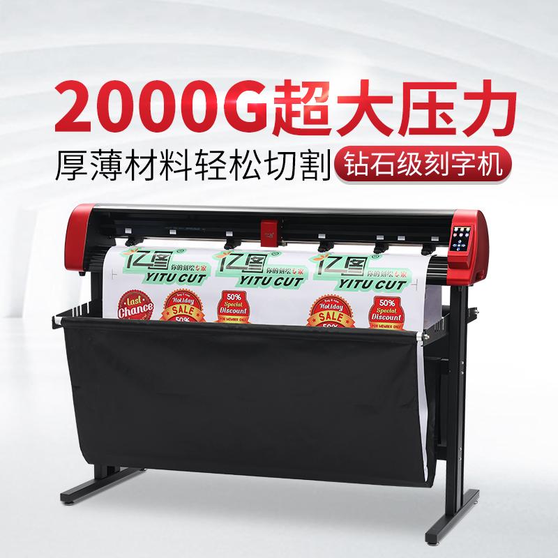 Оборудование для лазерной гравировки Артикул 565150563104