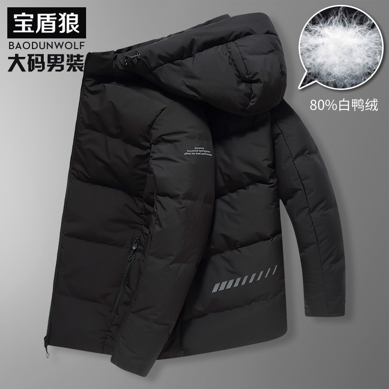 Europe station high grade fattening plus size mens short sport down jacket extra large fat man loose detachable hat