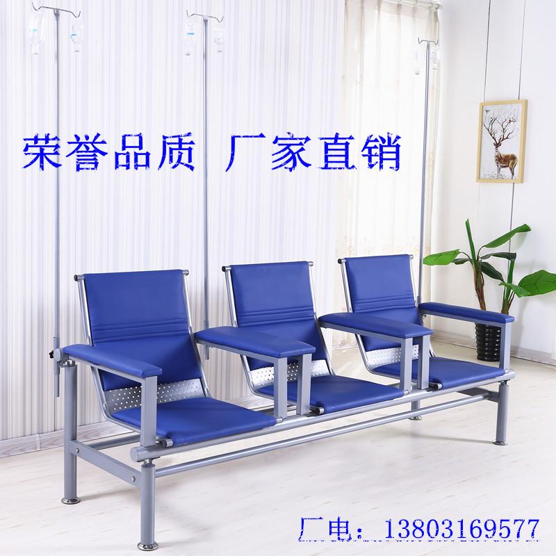 输液椅点滴椅候诊椅单人三人位连排座椅子医院诊所医疗椅厂家直销
