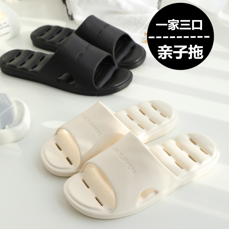 In summer, a family of three is tasteless and quick drying. They live at home with non slip soft soles. They live in mens and womens indoor bathrooms