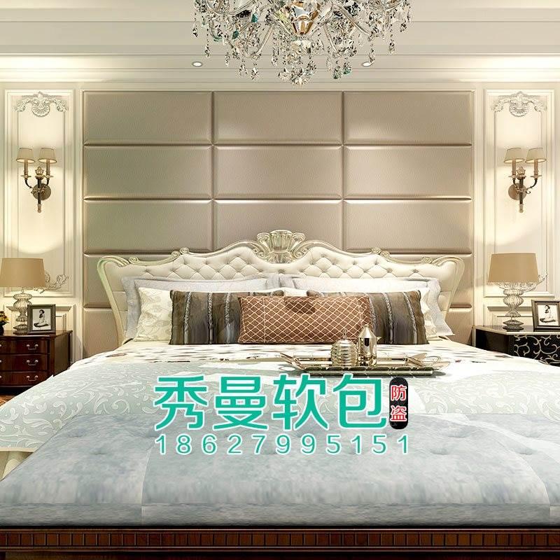 定做装饰床头皮革软包卧室墙 简约现代客厅电视墙硬包卧室背景墙