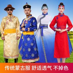 蒙古长袍蒙族男装篝火晚会舞蹈演出服少数民族长袍大草原传统服装