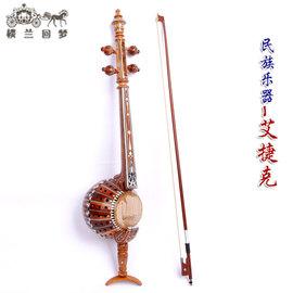 【艾捷克】新疆民族拉弦樂器專業級艾捷克大師傅制作杏木哈爾扎克圖片