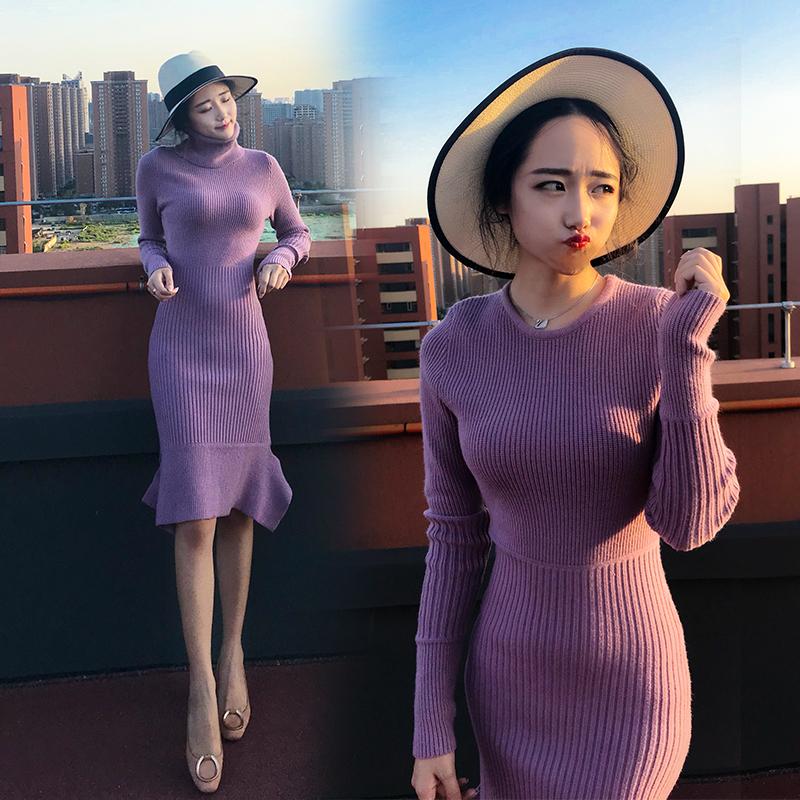 秋冬新款chic针织鱼尾连衣裙可拆卸高领中长款打底修身包臀毛衣女
