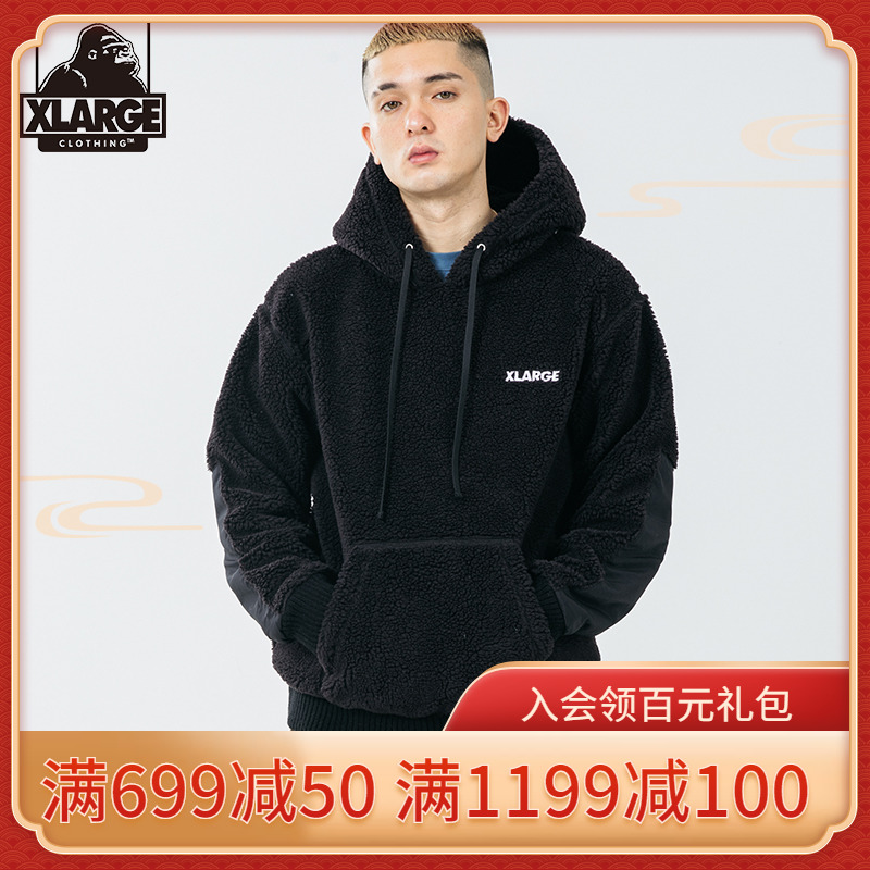 XLARGE潮流男裝 2020年冬季新品 寬松羊羔絨連帽衛衣外套男夾克冬
