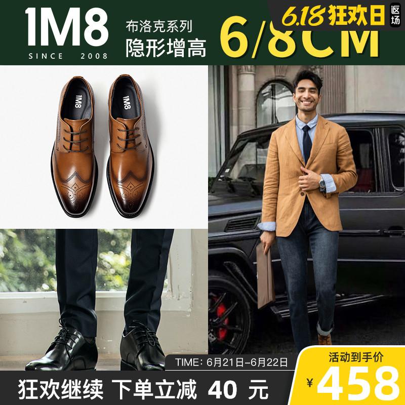 Мужская обувь Артикул 582042431434