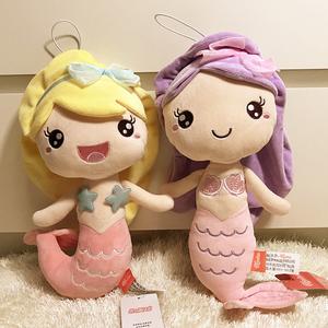 正版Kepelon美人鱼公仔毛绒玩具 可爱人鱼玩偶洋娃娃女生儿童礼物